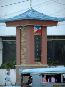 Korea Town sign